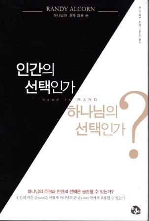 hand-in-hand-korean.jpg